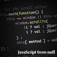 JavaScript from Null: Cross-Browser Event Binding